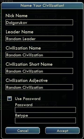 passwordsetup.jpg